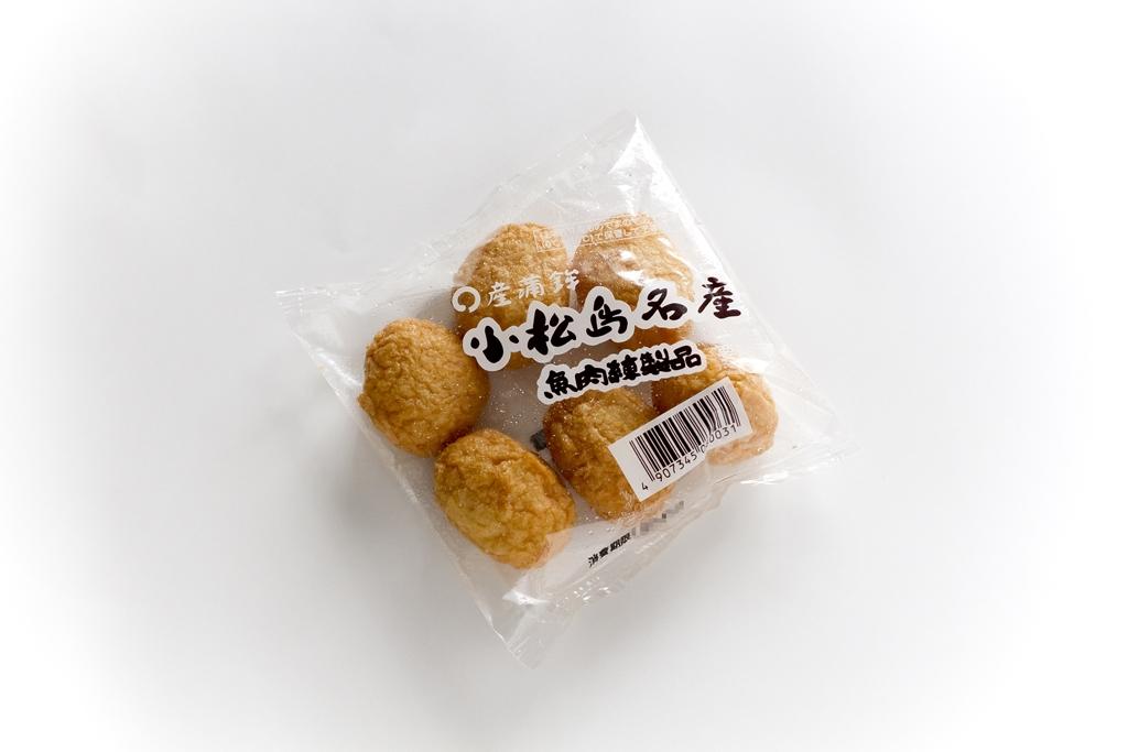 小松島名産の だんご天ぷらです お酒の肴に お子様のおやつに ご飯のおかずに大変重宝されております 阿波 小松島名産 〇産蒲鉾 NEW ARRIVAL 6個入 だんご天 休み まるさんかまぼこ