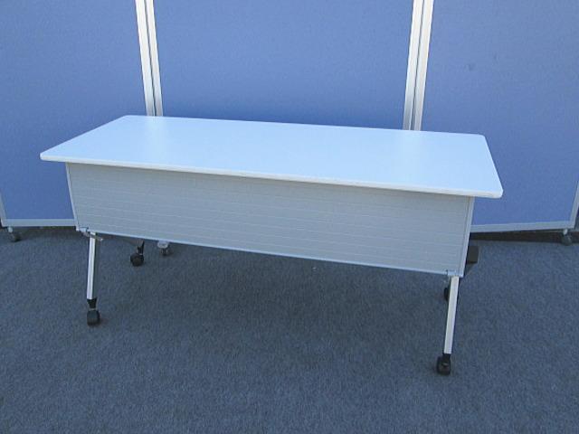 【中古品】フォールディングテーブル W1500×D600 会議用テーブル イトーキ 幕板 棚付き HXシリーズ