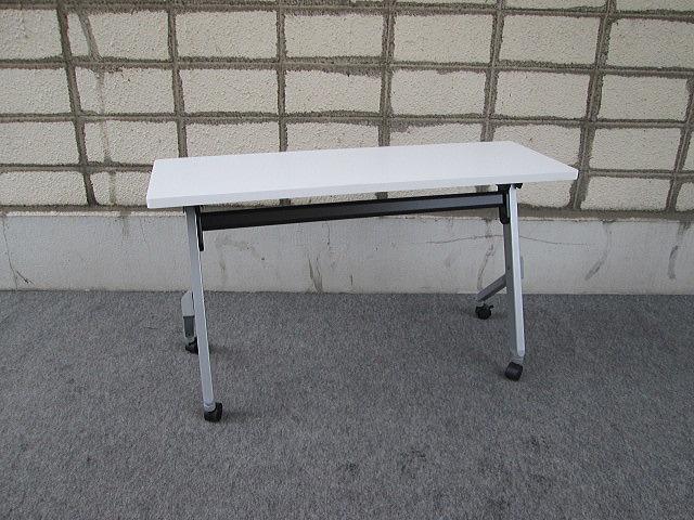 オカムラ FLAPTOR W1200×D400×H720 サイドフォールドテーブル【中古品】天板折り畳み式