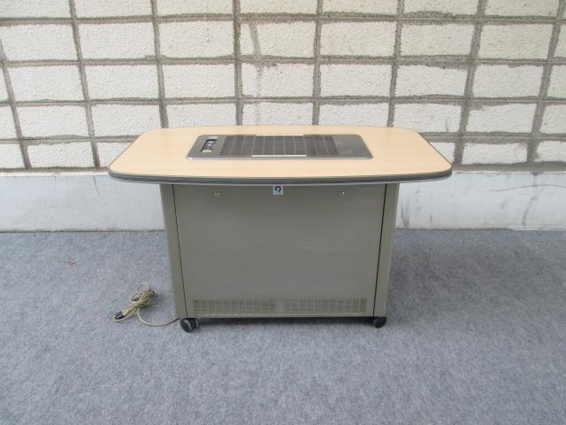 【中古】 オカムラ 分煙機 エアフレッシュテーブル 喫煙テーブル