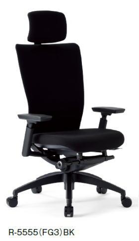 R-5500シリーズ ハイバック 肘付き 樹脂脚タイプ オフィスチェア アイコ