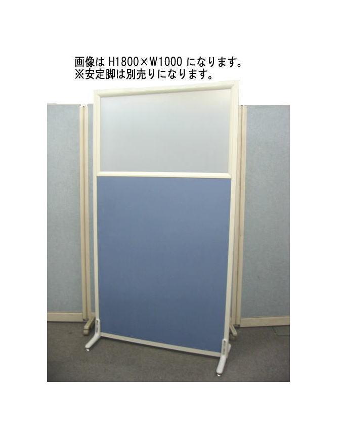 ローパーテイション H1500 X W900 窓付