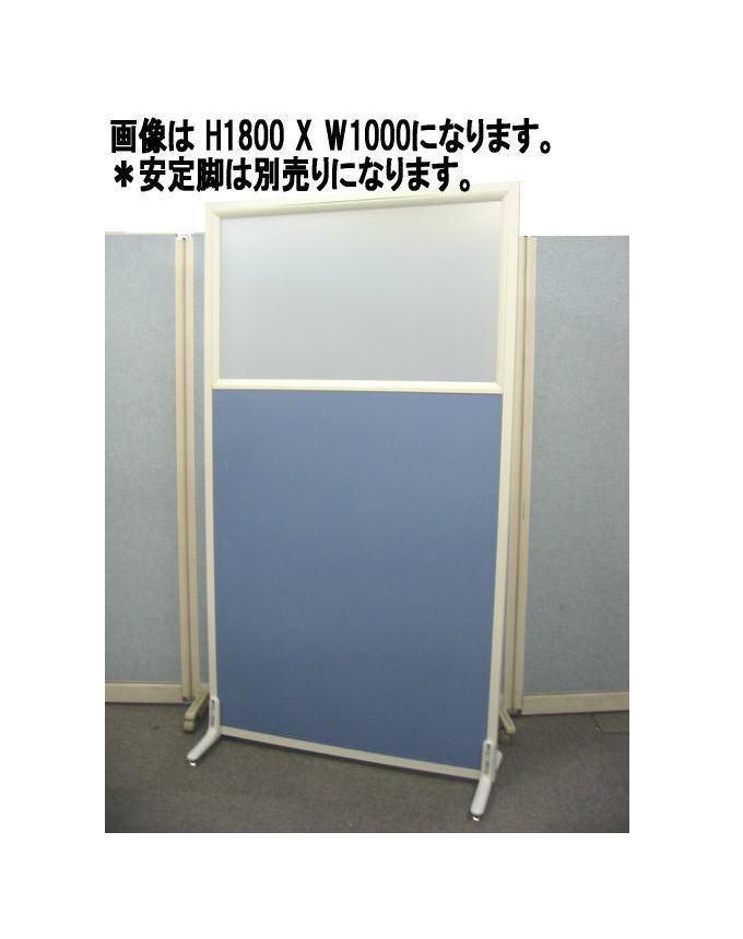 窓付き衝立 H1800 X W1000