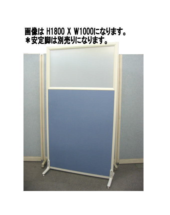 衝立布張り H1800 X W900 窓付パネル