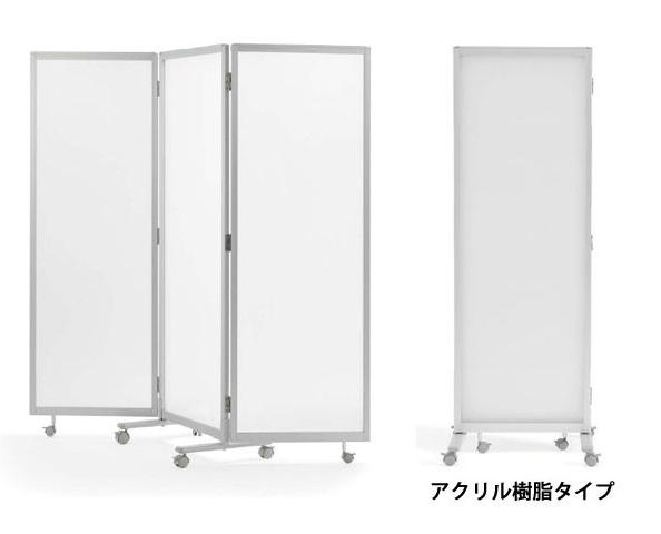 新品 360度回転 3連スタンドパネル キャスター付 【NN-R3CJ】アクリル樹脂