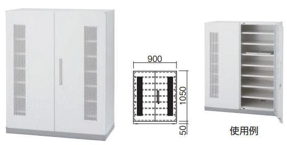 イナバ ラインユニット TFシリーズ 下置き用PC一括収納庫 ベースセット INABA ノベルティ お祝 暑中見舞い