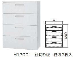 【新品】オフィス家具【壁面収納ユニット】W900×D400×H1250(ベース含む) キャビネット・シェルフ オフィス収納 書類収納 イナバ ラインユニット TFシリーズ ラテラル+ベースセット INABA Line Unit下置き用