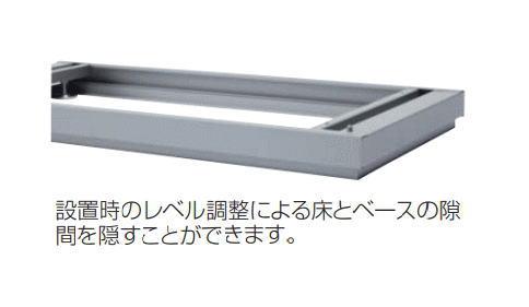 【オプションパーツ】インナー付ベース(EMG) INABA Line Unit TF 壁面収納ユニット用☆【W800×D450×H50mm】
