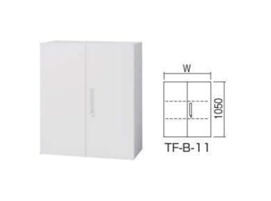 イナバ TFシリーズ シェルビング INABA Line Unit下置き用 (オープン) +ベースセット ラインユニット