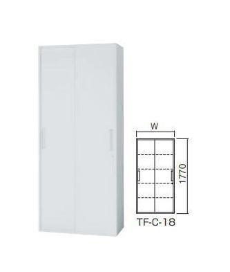 イナバ ラインユニット TFシリーズ スライディングドア(スチール)+ベースセット INABA Line Unit 下置き用