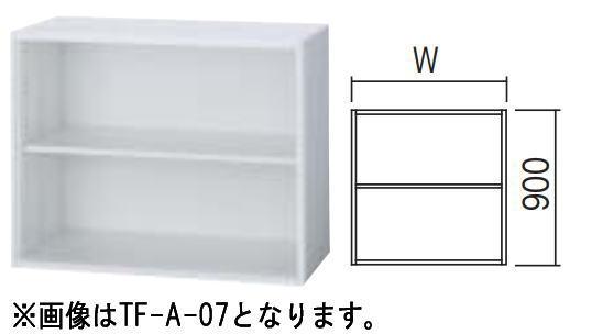 イナバ ラインユニット TFシリーズ シェルビング(オープン) INABA Line Unit 上置き用