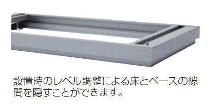 【オプションパーツ】インナー付ベース(EMG) INABA Line Unit TF 壁面収納ユニット用【W800×D400×H50mm】