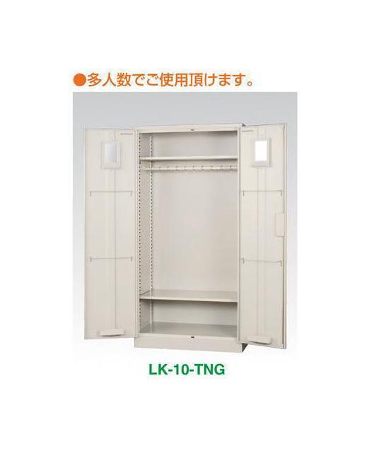 多目的・多人数ロッカー【TOYO】LK-10-TNG