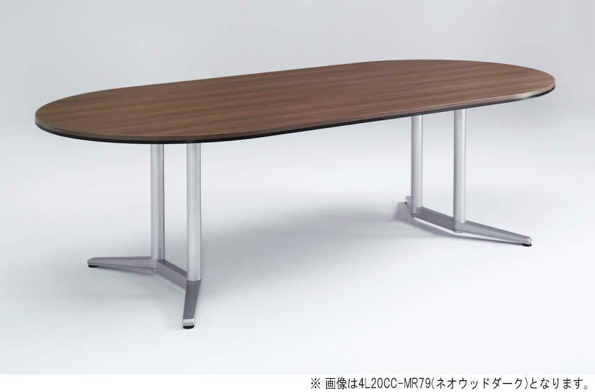 楕円テーブル RATIO2 (株)オカムラ 配線ボックスなし