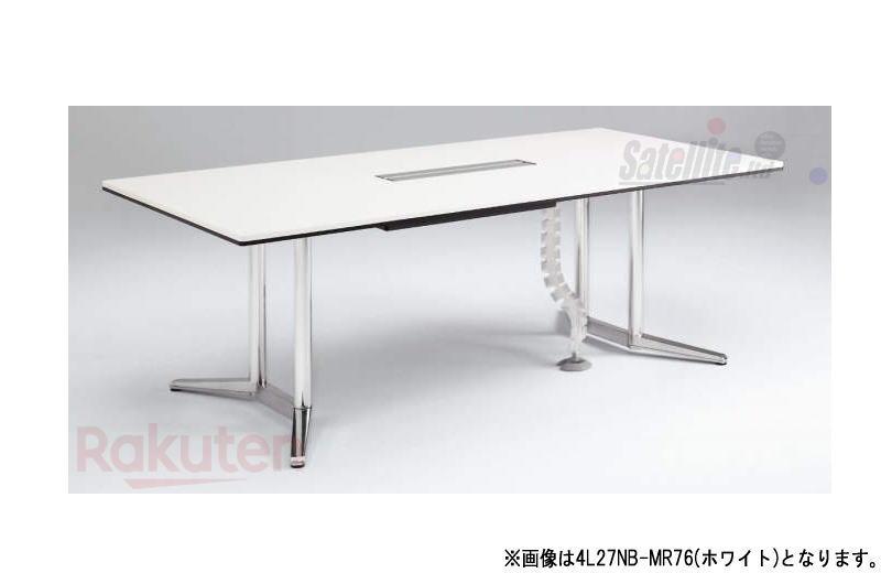 大きな取引 RATIO2会議テーブル【新品】配線ボックスあり(アルミ色) オカムラ ポリッシュ脚, 武道ムサシ 47add8d6
