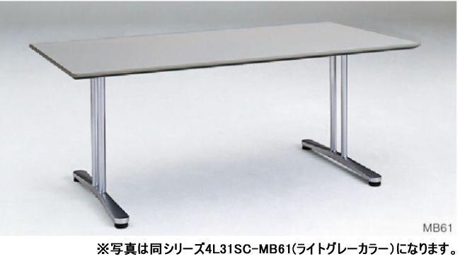 INTERLACE 会議テーブル ミーティングテーブル 岡村製作所 1800W