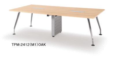 アイコ TPMテーブル 会議用テーブル ケーブル収納ボックス コードホール付き 幅2400