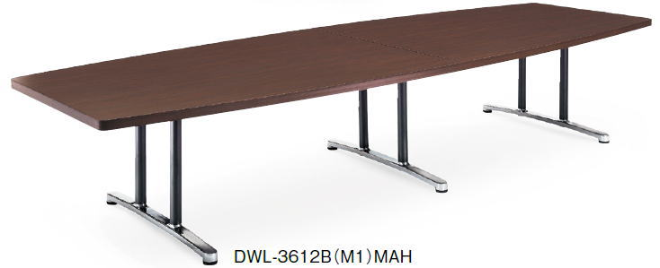 アイコ DWLテーブル 会議用テーブル ボート形 幅3600