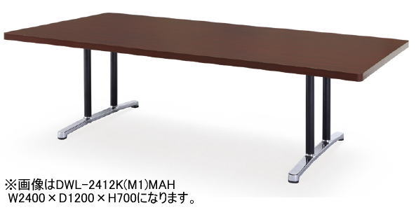 アイコ DWLテーブル 会議用テーブル 角形 幅3600