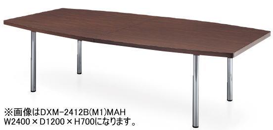 DXMテーブル ボート形 幅3600 ミーティングテーブル