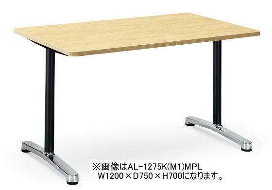 アイコ ALテーブル 会議用テーブル 角形 W1500×D750