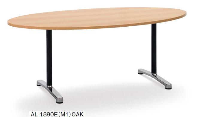 アイコ ALテーブル 会議用テーブル タマゴ形 W1800×D900