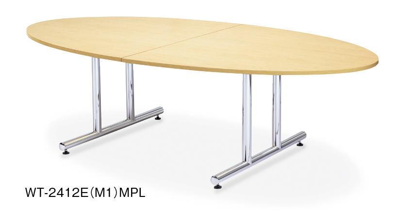 アイコ WTテーブル 会議用テーブル タマゴ形 W2400×D1200