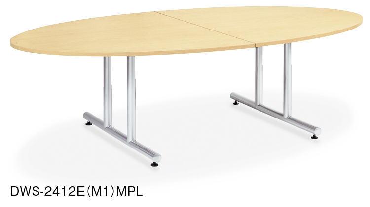 アイコ DWSテーブル 会議用テーブル タマゴ形 W2400×D1200