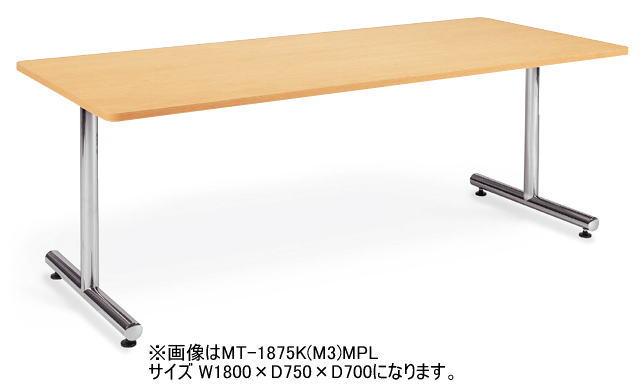 MTテーブル 角形 ミーティングテーブル W1800×D900 AICO