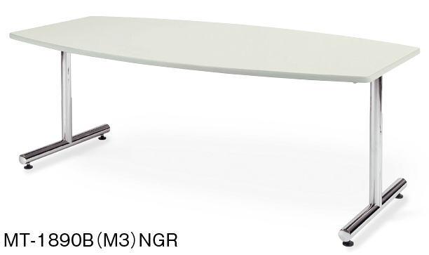 MTテーブル AICO ボート形 W1800×D900 ミーティングテーブル