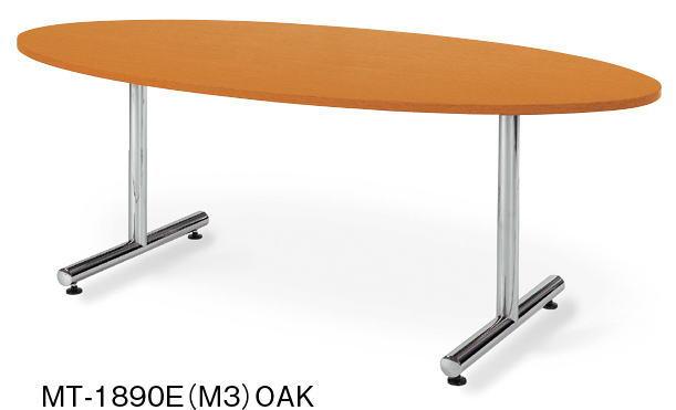 アイコ MTテーブル 会議用テーブル タマゴ形 W1800×D900