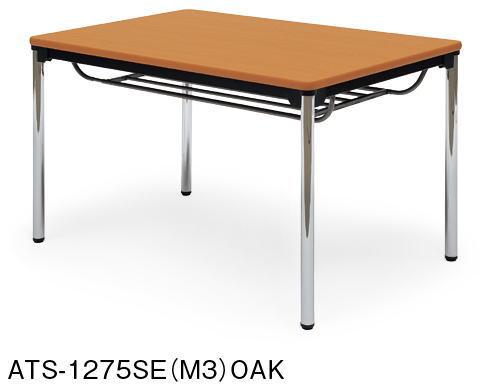 AICO ATSテーブル 会議用テーブル スチールパイプ脚棚付きタイプ W1200×D750