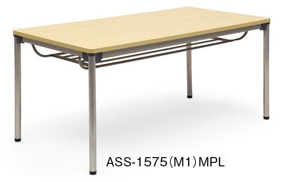 アイコ ASSテーブル 会議用テーブル スチールパイプ塗装脚棚付きタイプ W1500×D750