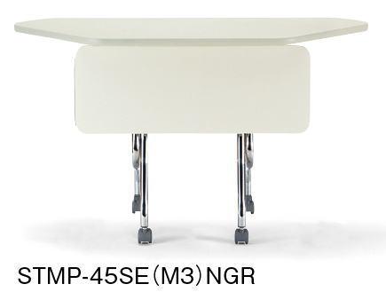 アイコ STMPテーブル 会議用テーブル メッキ脚パネル付きタイプ W1248×D450