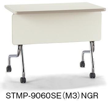 アイコ STMPテーブル 会議用テーブル メッキ脚パネル付きタイプ W900×D600
