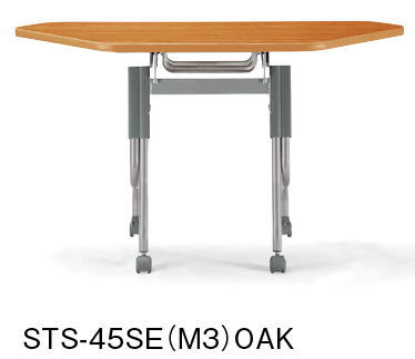 アイコ STSテーブル 会議用テーブル 塗装脚パネルなしタイプ W1248×D450