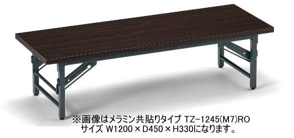 TZテーブル AICO ミーティングテーブル メラミン共貼りタイプ W1200×D600