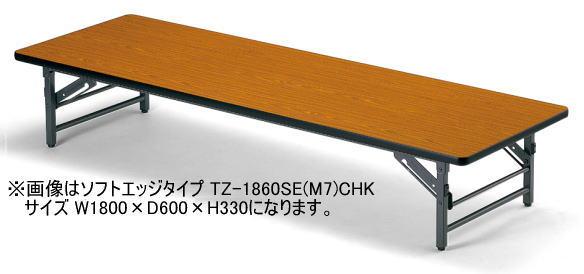 アイコ TZテーブル 会議用テーブル ソフトエッジタイプ W1800×D900