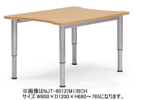 アイコ NJTテーブル 会議用テーブル 塗装脚タイプ W750×D750