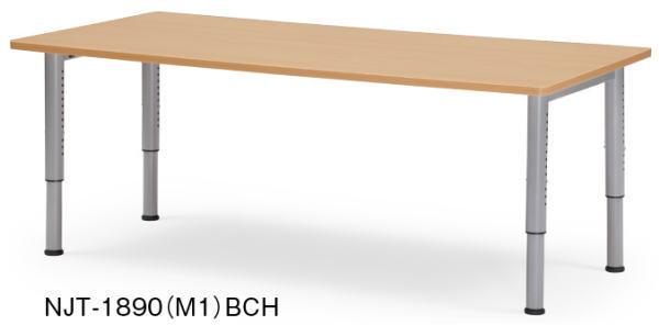 NJTテーブル W1800×D900 会議用テーブル アイコ 塗装脚タイプ