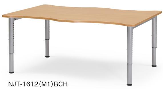 アイコ NJTテーブル 会議用テーブル 塗装脚タイプ W1600×D1200