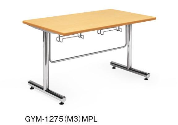 アイコ GYMテーブル 会議用テーブル クロームメッキタイプ 幅1200