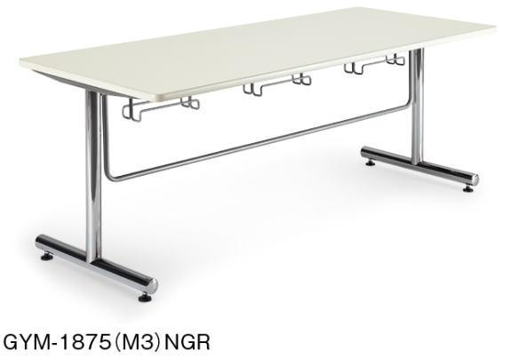 GYMテーブル アイコ 会議用テーブル クロームメッキタイプ 幅1800