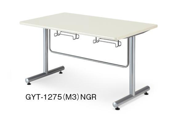 GYTテーブル 会議用テーブル粉体塗装タイプ 幅1200 アイコ