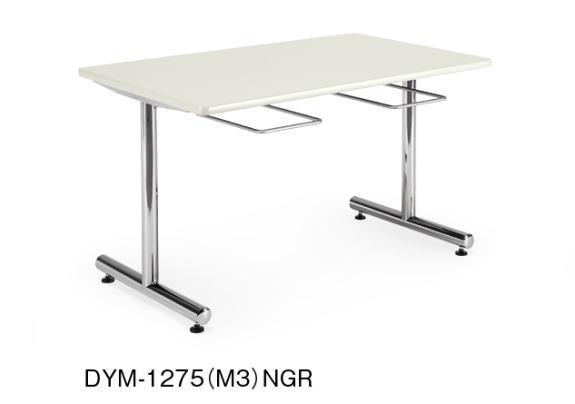 アイコ DYMテーブル 会議用テーブル クロームメッキタイプ 幅1200