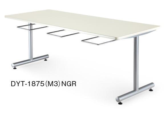 アイコ DYTテーブル 粉体塗装タイプ 幅1800 会議用テーブル