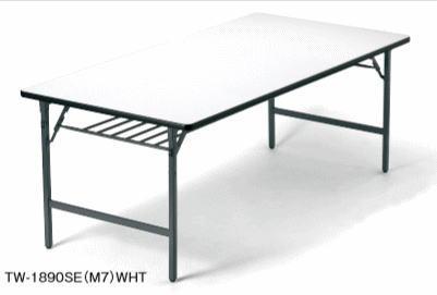 アイコ TWテーブル 会議用テーブル ワイド脚タイプ メラミン共貼りタイプ 折りたたみ式 W1200×D450
