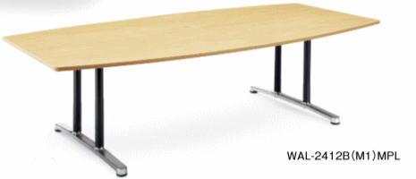 WALテーブル 会議用テーブル ボート形 W2400×D1200 AICO