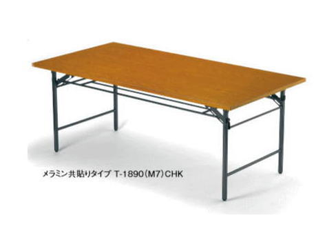 アイコ Tテーブル 会議用テーブル ワイド脚タイプ メラミン共貼りタイプ 折りたたみ式 W1800×D900