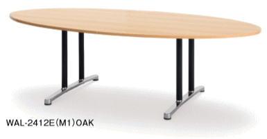 アイコ WALテーブル 会議用テーブル タマゴ形 W2400×D1200